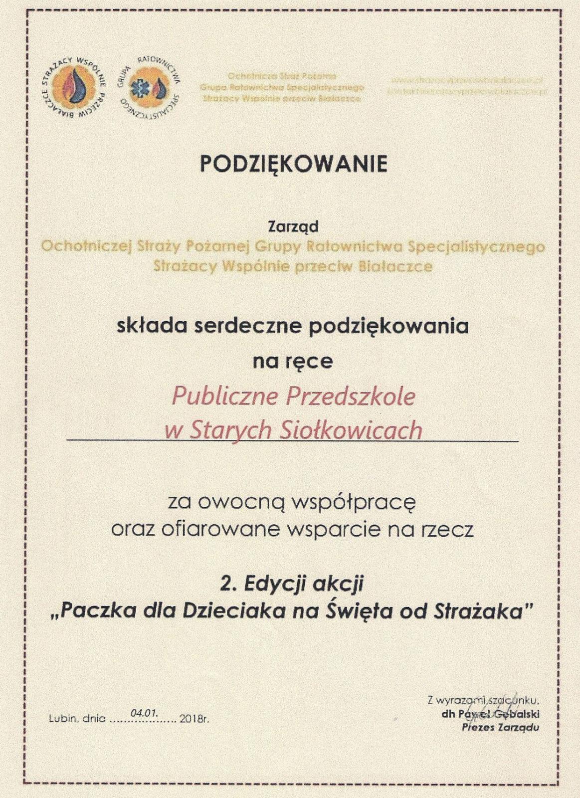 Podziękowanie - na rzecz 2 edycji akcji Paczka dla Dzieciaka na Święta od Strażaka